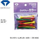 ダイヤゴルフ ウッドティーレギュラー カラー TE-454 メール便選択可能【あす楽】
