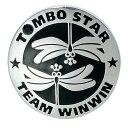 WINWIN STYLE メガマーカー TOMBO STAR ブラック MM-266 メール便選択可能【ポイント2倍】【最安値に挑戦】【あす楽】