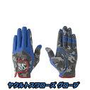 ヤクルトスワローズ ゴルフグローブ左手用 フリーサイズ カモグレー/ロイヤルブルー YSGL-8556【あす楽】