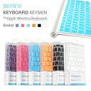 キーボードカバー【Apple Wireless Keyboard 用】BEFINE Keyboard KeySkin Apple Wireless Keyboard用キーボード カバー (日本語)キーボード キースキンBF2349W-BF2354W D1001 送料無料 10proa 4562357603533