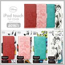ディズニー iPod touch 手帳型ケース 第5世代 /...