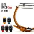 Apple Watch バンド 【42mm】【:Apple Watch バンド 42mm用 D6 IMBL】時計 交換用 アップルウォッチ 10p roa880942824474