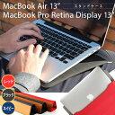 マックブック ケース【Macbook Air 13インチ/Macbook Pro Retina 13インチ】スタンドケース 革 レザー カバー ブラック ネイビー レッド BF7259-BF7261 D1001 送料無料 10proa 4580492322591