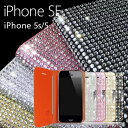 iPhone SE/5s/5 手帳型ケースiPhoneSE iPhone5s iPhone5ペルシャンレザーダイアリー 手帳カバーDP61571i5se-DP61574i5se iphone5 s 手帳ケース docomo au softbankクリスタル ラインストーン レザー 革 レザーケース ポイント 送料無料 10P roa