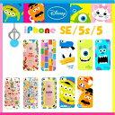 ディズニー iPhoneSE iPhone5s iPhone5 ケースソフトカバー Disneypg-dcs075lgm-dcs084toyiPhone SE iPhone 5s iPhone 5ポテトヘッド ドナルド エイリアン マイクハードケース セミハードケース ソフトケース トイストーリー