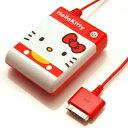 【iPhone/iPod用電池交換式充電器】【アイフォン 充電器】【サンリオ/Hello Kitty】 RX-KTY662DC/充電器/電池/アイフォン/au/softbank/サンリオ/単3/スマホ/キティ/kitty