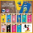 ディズニー iPhone7 シリコンケースソフトカバー DisneyPGDCS136LGM-PGDCS145DNDiPhone 7 iPhoneポテトヘッド ニモ ドリー ハム エイリアン マイクドナルドダック スートピア トイストーリー