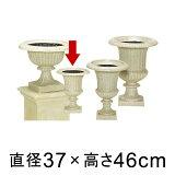 【】【メーカー直送・同梱不可・代引不可・返品不可】【ファイバーグラス鉢】御影Aカップ 48型 【smtb-s】