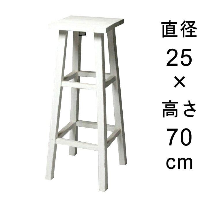 【フラワースタンド】 アンティーク木製花台 高角ホワイト〔043264〕 高さ70cm【送料無料】