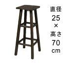 フラワースタンド アンティーク木製 花台 高角ブラウン〔043254〕 高さ70cm【送料無料】