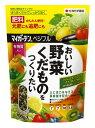 【野菜や果樹の元肥や追肥に】 マイガーデンベジフル 700g