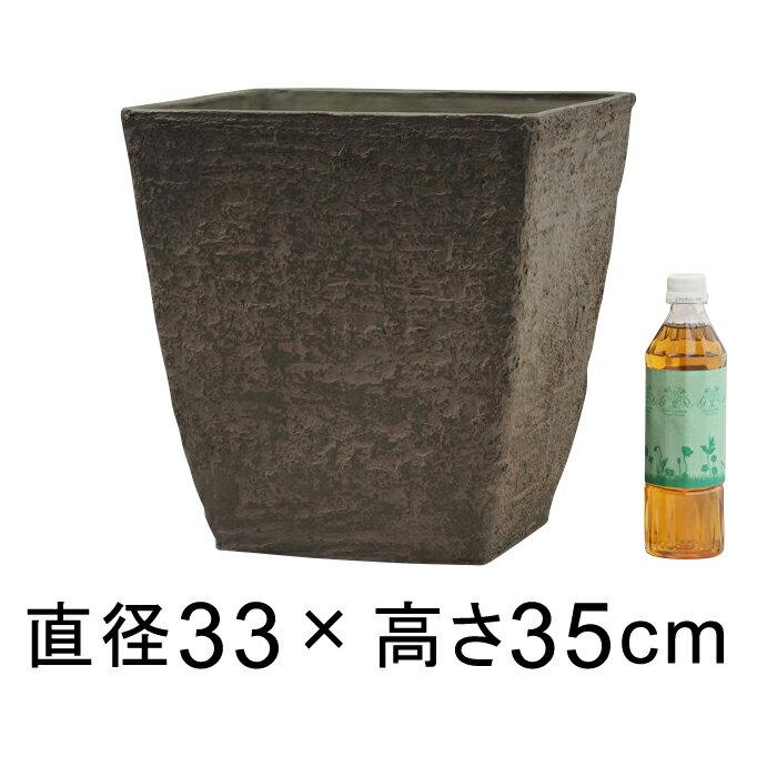 軽量・合成樹脂製ポット 角型 スクエア 33cm...の商品画像