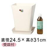 【おしゃれ 植木鉢】グラシアポット 245型〔24.5cm〕 ホワイト 〔受皿付〕