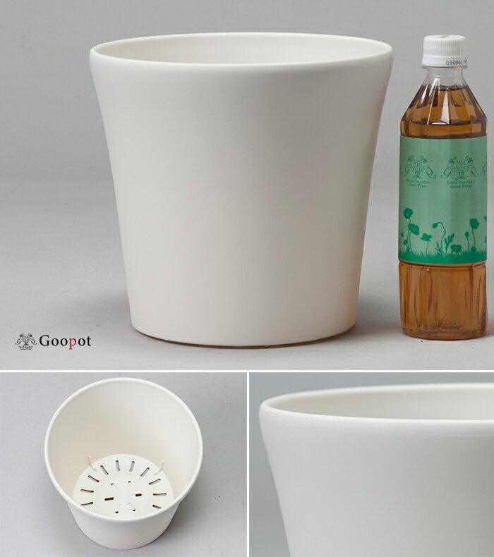 コティポット 22cm ホワイト 植木鉢 おしゃれの紹介画像2