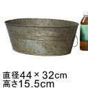 ブリキ製だ円浅型バスケット〔043420〕 44cm