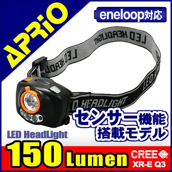 【あす楽対応】 LED ヘッドライト フォーカスコントロール センサー ズーム式 懐中電灯…...:gorilla55:10001305