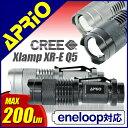 92mmの最小サイズで200lmの明るさを実現!単3電池1本で使えるライト。驚きの明るさで、持ち運びにも便利!