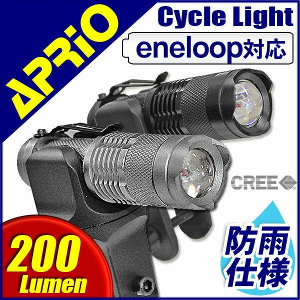 【あす楽対応】 3W小型サイクルライト/自転車ライト/懐中電灯/自転車/LED/ライト/自…...:gorilla55:10001287