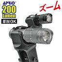 【APRIO】 3W小型サイクルライト 自転車ライト 懐中電...