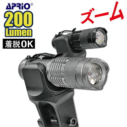 【APRIO】 3W小型サイクル<strong>ライト</strong> <strong>自転車</strong><strong>ライト</strong> 懐中電灯 <strong>自転車</strong> LED <strong>ライト</strong> <strong>自転車</strong>用<strong>ライト</strong> 200lm ズーム機能付 防水 ホルダー 子供 電池式 単3 単3乾電池 通勤 通学