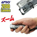 【APRIO】 懐中電灯 LED 3W ハンディライト ライ...