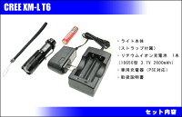 T6小型ハンディ