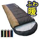 【Bears Rock】-6度 封筒型 ふんわり暖かい 3.5シーズン 洗える 寝袋 キャンプ 防災