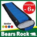 【Bears Rock】 MX-604 寝袋 シュラフ 封筒型 -6度 洗える キャンプ 防災 ツーリング アウトドア 緊...
