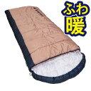 【Bears Rock】キングサイズ 封筒型 大きい ふんわりと布団のような寝心地 ぽかぽか暖