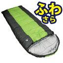【Bears Rock】キングサイズ 封筒型 大きい ふんわりと布団のような寝心地 ぽかぽか暖かい ...