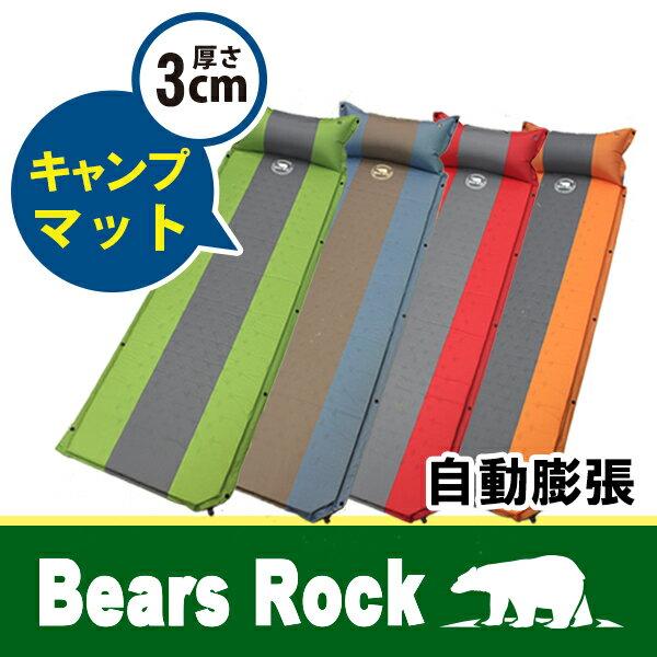 【あす楽対応】 キャンピングマット 3cm シングルサイズ キャンプマット 自動膨張式 マ…...:gorilla55:10001473