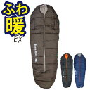 【Bears Rock】 -34度 マミー型 ふっくらと包み込まれる暖かさ 洗える寝袋 冬用 セン