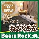 【Bears Rock】 ねぶくろん 来客用 布団セット コンパクト普段使い 軽量 洗える 洗える寝