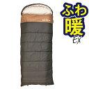 【Bears Rock】 -30度 封筒型 ワイド ふんわり厚みのある布団のような寝心地 大きい