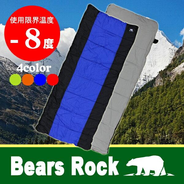【あす楽対応】 Bears Rock TX-605 寝袋 封筒型 セパレート式 夏用 洗え…...:gorilla55:10001477