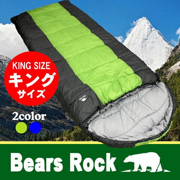 【あす楽対応】 Bears Rock FX-403K 寝袋 封筒型 -12度 キングサイズ…...:gorilla55:10001355