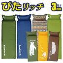 【Bears Rock】 家族に嬉しい キャンプマット 3cm シングルサイズ 自動膨張式 マット ...