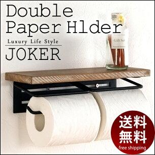 トイレットペーパー ホルダー ペーパー スペーストイレットペーパーホルダ