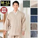 作務衣 メンズ 男性 さむえ 紬織作務衣 黒 紺 濃緑 M-LLサイズ〔綿100%〕男性用