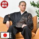 作務衣(さむえ)-古織柄作務衣(M-LL)/日本製の春秋作務衣(さむえ)男性用