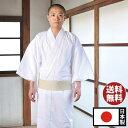 丈夫な速乾白衣【和装白衣(はくい・はくえ)】(男性用)〔日本...