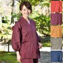 作務衣(さむえ)-和色さむえ(赤・紫・山吹・緑・紺)(M-L)【彩が豊かで女性の魅力を引き出す作務衣!綿100%の日本製作務衣(さむえ)女性用 作務衣】
