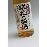 蔵元の梅酒500ml