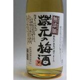 米焼酎ベースの甘すぎない端麗な梅酒蔵元の梅酒  1800ml