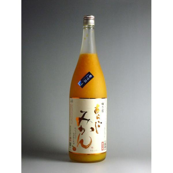 あらごしみかん酒1800mlの商品画像