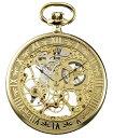 ハッフマン 懐中時計 32631GROH 手巻き GP スケルトン RM W/チェーン HABMANN ポケットウォッチ