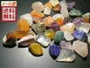 天然石 パワーストーン  ヒマラヤクォーツ入り ミックス天然石 300g量り売り天然石 原石磨き石 300gパック売り インド産 メール便送料無料