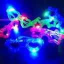 【光るおもちゃ/光り物玩具】ピカピカミラクルメガネ【ご注文単位は必ず12個単位でお願いします】光るおもちゃ 縁日 お祭り 夏祭り 景品