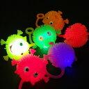【光るおもちゃ/光り物玩具】光るミニハリネズミヨーヨー 30...