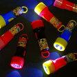 【光るおもちゃ】ディズニーオールスターミニライト【ご注文単位は必ず48個単位でお願いします】景品 子供 子供会 縁日 お祭り 夏祭り 玩具 おもちゃ イベント 懐中電灯